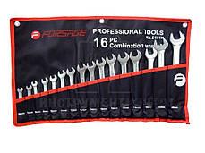 Набор ключей комбинированных 16 шт Forsage 5161М