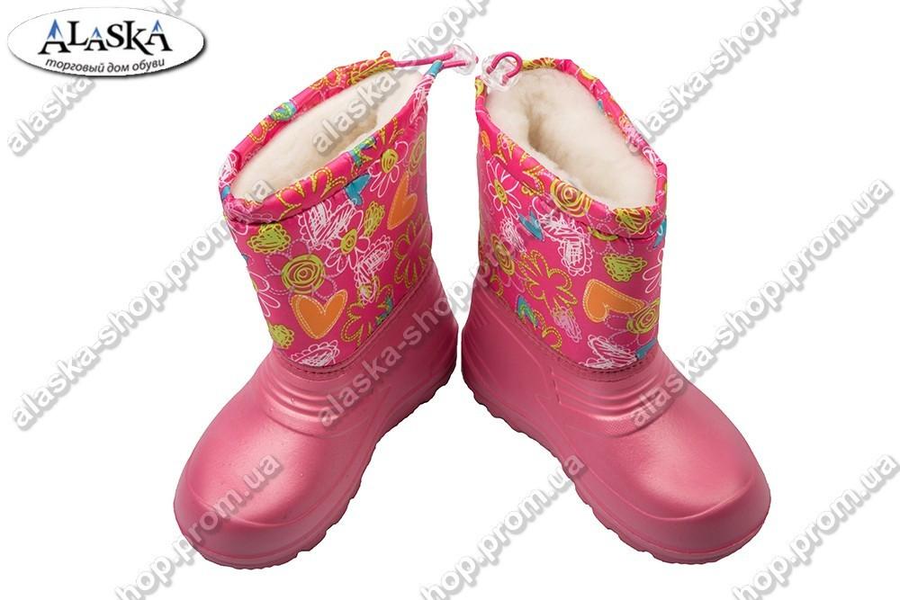 Детские дутики розовые (Код: Payas)