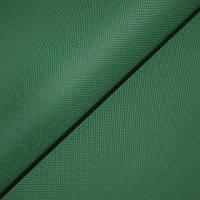 Ткань палаточная Оксфорд-600 (ПВХ) ДАЙМОНД арт 112377 Ц. Т/Зеленый  (Н) 150СМ