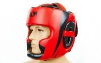 Шлем боксерский с полной защитой FLEX VENUM (р-р M-XL, красный-черный)