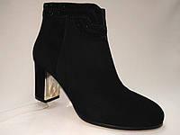 Черные  замшевые ботинки  Еrisses .Большие размеры. Ботильоны.