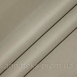Ткань палаточная Оксфорд-600 ПВХ 122793  арт. Беж 150СМ