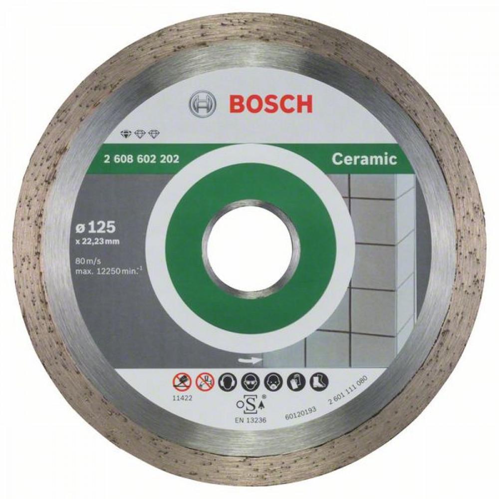 Алмазный отрезной круг Bosch Professional for Ceramic125x22,23