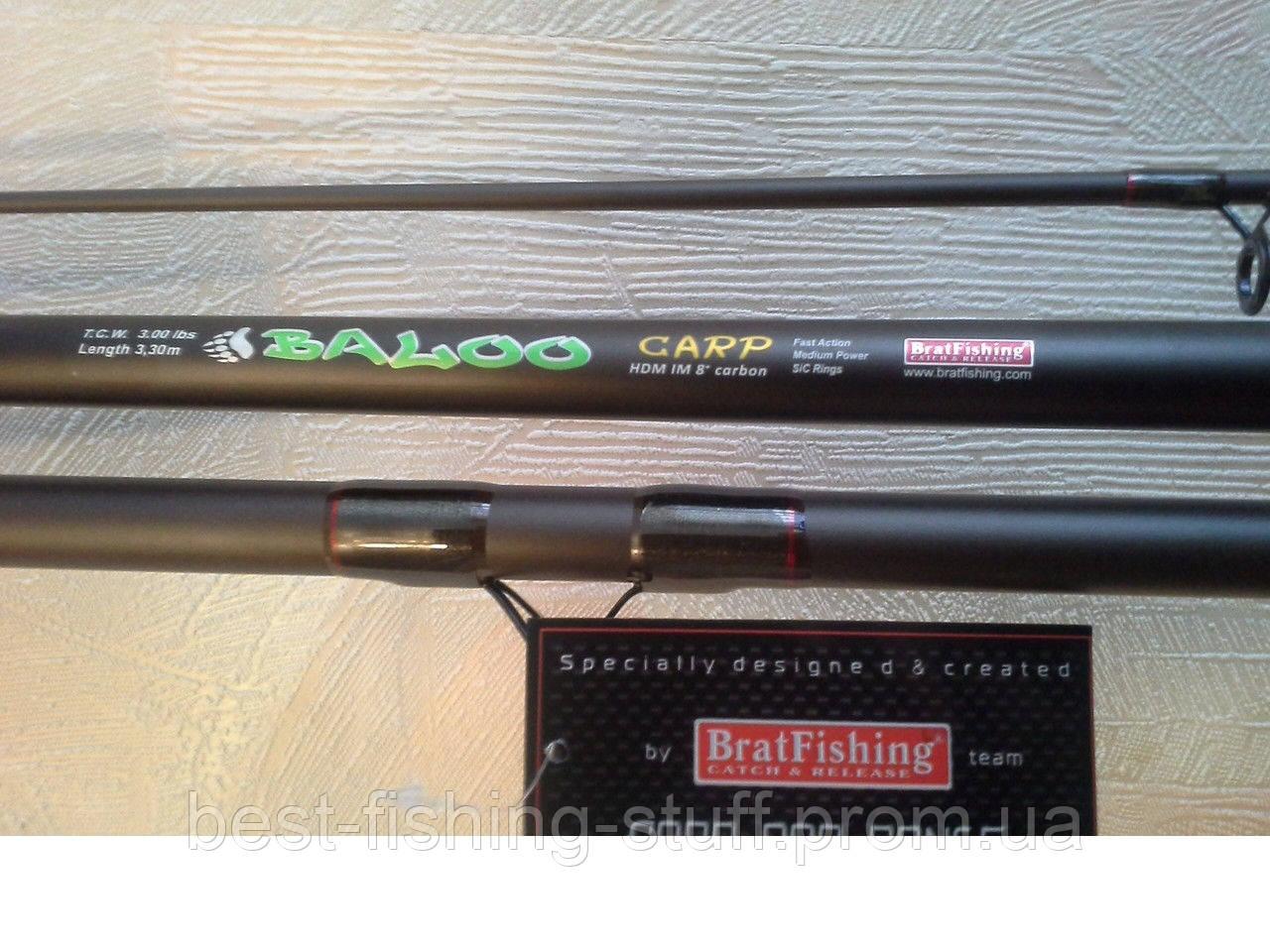 Карповое удилище Baloo Carp 3.3м (3.0lbs) carbon im 8