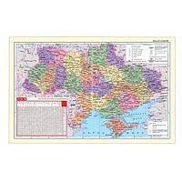 Подкладка для письма Panta Plast Карта Украины 590x415мм (0318-0020-99)