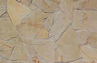 Укладка Песчаника Бута,Работа с Камнем.