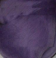 Натуральная шерсть( гребенная пряжа) для рукоделия валяния в мотках