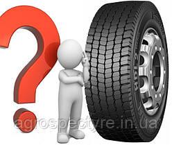 Диагональные и радиальные шины – в чём отличия?