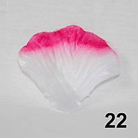 Искусственные лепестки роз (бело-розовый насыщ.) №22