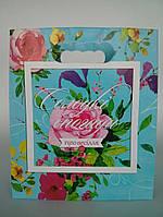 """Пакет для свадебного каравая, торта и свадебных шишек """"Солодкі спогади про весілля"""" голубой"""