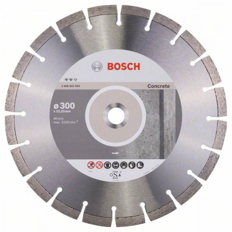 Алмазный отрезной круг Bosch Expert for Concrete300x22,23