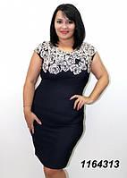 Платье черное с узором