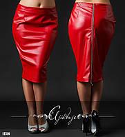 Кожаная юбка карандаш красная с молнией