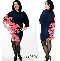 Платье трикотажное осеннее темное с цветами 48-50