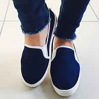 Слипоны текстильные синие