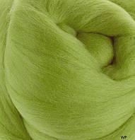 Шерсть натуральная ( топс) все цвета для сухого и мокрого валяния