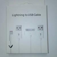 USB Кабель зарядка для айфон iphone 5