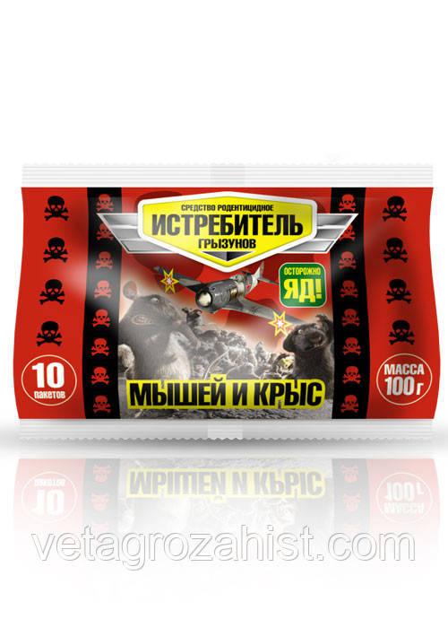 Винищувач мишей і щурів №10 (Истребитель мышей и крыс) 100г