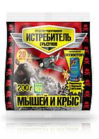 Винищувач мишей і щурів №20 (Истребитель мышей и крыс) 200г