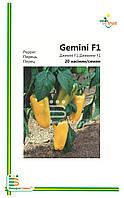 Семена Перца  Джемини F1( мелкая фасовка)20с