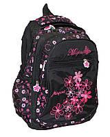 Рюкзак школьный подростковый для девочек с цветочным принтом