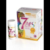 Настоящие Капсулы для похудения Семь 7 Цветов (7 Color Diet) Для знатных дам (куаймий, дикороси)