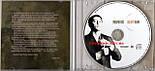 Музичний сд диск ГРИГОРИЙ ЛЕПС В центре земли (2006) (audio cd), фото 2