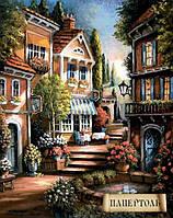 Цветущий переулок-1. РТ150063