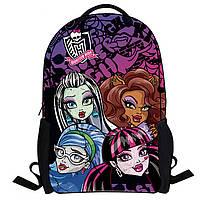 Рюкзак школьный Monster High для девочки