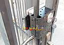 Atis Lock SS электромеханический замок, фото 9