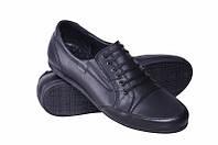 Туфли спортивные подростковые из натуральной кожи PRIME черные              , фото 1
