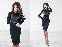 Платье женское чёрное с красным ремнём ТК/-1043