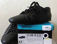Мужская обувь. Туфли кроссовки мужские Павло  43р(28,5см по стельке)