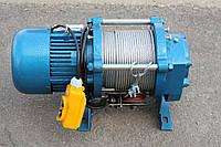 Лебёдка электрическая строительная 1000/500кг 60м ,380В