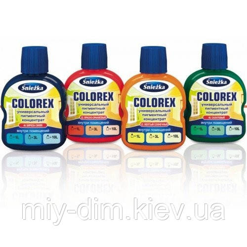 COLOREX 0,120 №21 помаранчовий PL
