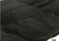 Овечья шерсть( гребенная лента) для валяния черная