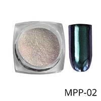 Блестящая зеркальная втирка с фиолетовым отливом темно-зеленого цвета