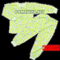 Детская пижама для мальчика тонкая р. 104 ткань КУЛИР 100% тонкий хлопок ТМ Алекс 3185 Зеленый
