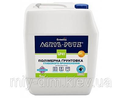 Грунт АКРИЛ-ПУТЦ глибокопр. полімерна, 5л Укр.