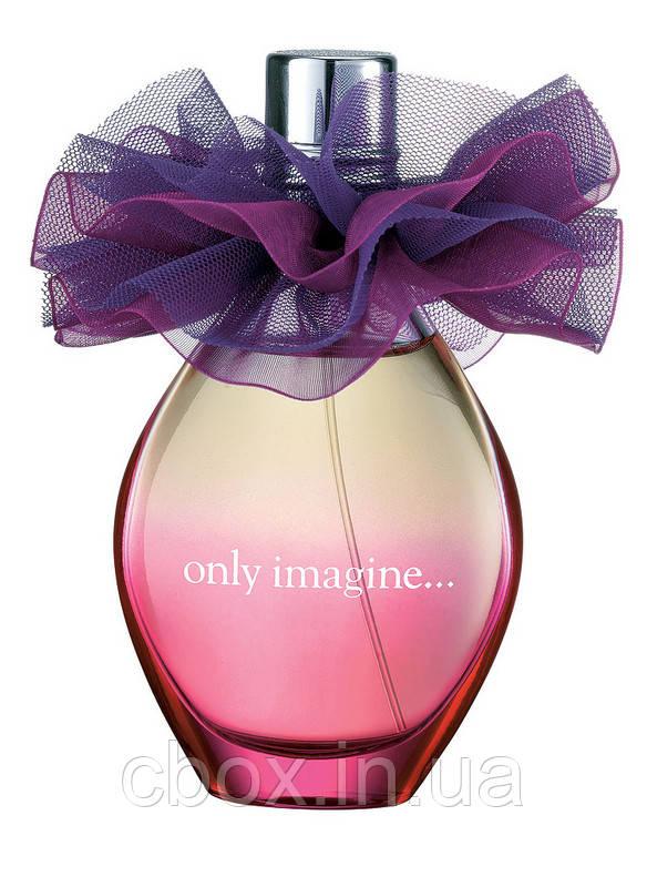 Only Imagine Avon парфюмерная  вода 50 мл, Эйвон, онли имеджин