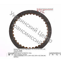 Friction Plates АКПП  AF33-5, AW55-50SN, AW55-51SN, M09, M45, RE5F22A.