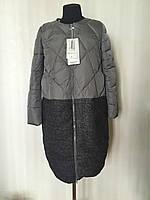 Пуховик - пальто демисезонное