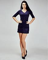 Синие платье приталеного кроя