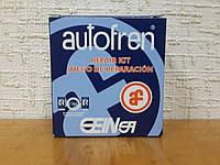 Направляющие (пальцы) переднего суппорта Шевроле Авео T200, T250 2003-->2011 Autofren (Испания) D7073C