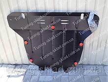 Захист двигуна Хонда Акорд 7 (сталева захист піддону картера Honda Accord 7)