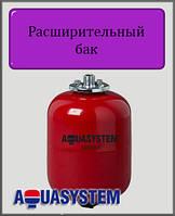 Расширительный бак для отопления Aquasystem VR 8 л (Италия)