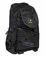 Рюкзак школьный для мальчика стильный и удобный