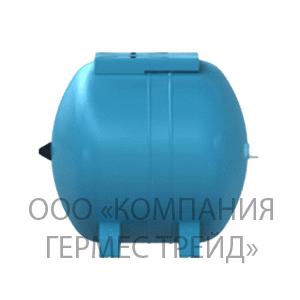 Гидроаккумулятор горизонтальный Reflex HW 50, 10 бар