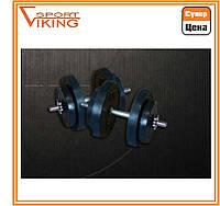Гантели разборные наборные 2 х 16 кг (Общий вес 32 кг)