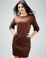 Элегантное женское платье с карманами